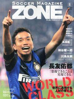 Soccer Magazine ZONE 2014年 06月号 [雑誌]:Amazon.co.jp:本   Shop, Buy & Ship with Webuy  www.webuyjapan.com #Books #Magazine