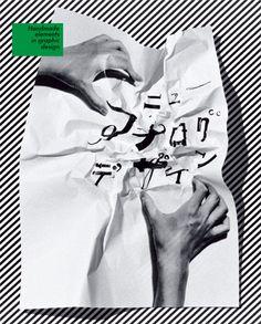 PIE International / PIEBOOKS:新刊案内