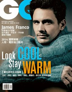 James Franco en portada de GQ Taiwán Enero 2014 | Male Fashion Trends