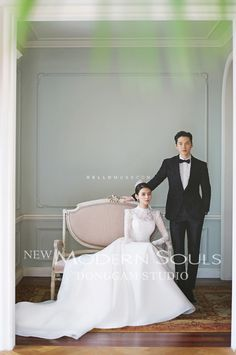 Donggam tree house plus korean pre wedding photography st jungwoo 2017 collection kissing you outdoor fun casual Pre Wedding Photoshoot, Wedding Poses, Wedding Shoot, Wedding Couples, Foto Wedding, Tree Wedding, Korean Wedding Photography, Photography Business, Low Cost Wedding