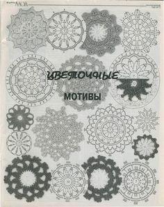 Журнал мод 477 - Мирчик мира - Álbuns da web do Picasa...selection of motif diagrams!