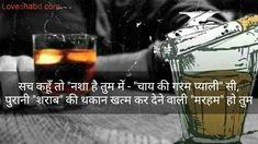 #chai #coffee #shayari quotes #hindi Shayari In Hindi, Hindi Quotes, Tea Quotes, Chai, Coffee, Kaffee, Quotes About Tea, Cup Of Coffee