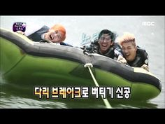 """Kwanghee Thanks G-Dragon and Taeyang for Partnering Up With Him on """"Infinity Challenge"""" 