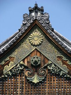 Kyoto, Japan - Nijo Castle Roof Detail