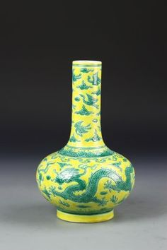 China, ROC, yellow glazed vase, with Kangxi mark. Height 10 in.