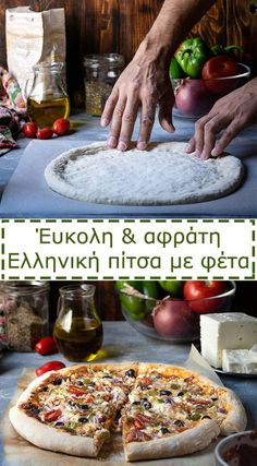 Yogurt Recipes, Pizza Recipes, Cooking Recipes, No Yeast Pizza Dough, Greek Pizza, Pizza Pastry, Genetically Modified Food, Fourth Of July Food, Dough Recipe