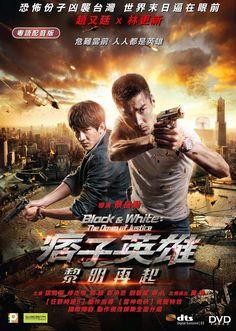 Black & White: The Dawn Of Justice (2014) (DVD) (English Subtitled) (Hong Kong Version)