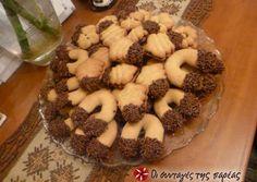 Greek Sweets, Greek Desserts, Greek Recipes, Vegan Sweets, Vegan Desserts, Vegan Recipes, Candy Recipes, Cookie Recipes, Greek Cake