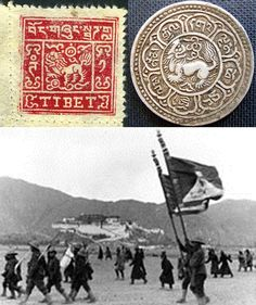 Tibet's currency, stamp and flag