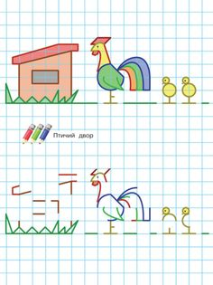 View album on Yandex. Graph Paper Drawings, Easy Drawings, Mazes For Kids, Coloring Pages For Kids, Pattern Art, Blackwork, Pixel Art, Cross Stitch, Bullet Journal