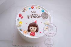 Cake Decorating Designs, Cake Decorating Techniques, Cake Designs, Mini Cakes, Cupcake Cakes, Korea Cake, Cooker Cake, Pretty Birthday Cakes, New Cake