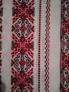 Cross Stitch Borders, Cross Stitch Charts, Cross Stitch Designs, Cross Stitching, Cross Stitch Patterns, Chain Stitch Embroidery, Embroidery Stitches, Embroidery Designs, Mexican Pattern