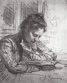 Илья Репин, рисунки.