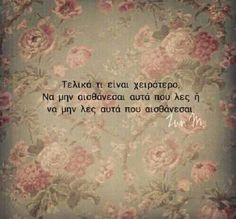 greek quotes on we heart it Big Words, Great Words, Favorite Quotes, Best Quotes, Like A Sir, Motivational Quotes, Inspirational Quotes, Quotes And Notes, Greek Quotes