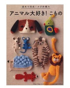 Amigurumi Animal Brooches made with Embroidery Threads - Japanese Craft Book Crochet Bear Patterns, Crochet Animal Amigurumi, Crochet Books, Knit Or Crochet, Embroidery Thread, Embroidery Patterns, Japanese Crochet, Crochet Magazine, Japanese Patterns