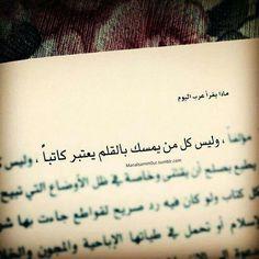 ماذا يقرأ عرب اليوم