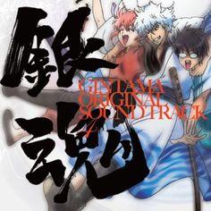 Gintama Original Soundtrak