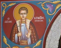 Αποτέλεσμα εικόνας για αγιογραφιες σε εκκλησιες