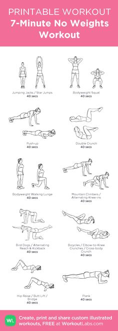 7-Minute No Weights Workout • Click through to customize and download as a FREE…