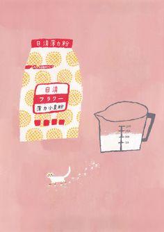 milk and cat illustration Japan Illustration, Graphic Illustration, Illustration Inspiration, Illustrations And Posters, Food Art, Illustrators, Design Art, Doodles, Drawings