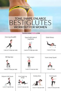 Booty workout: Get Ready for Rapid Bum Growth! Get Sexy Curves with this 30 minute womens workout. See the before and after transformation, get a bigger peachy butt in 30 Toning Workouts, At Home Workouts, Thigh Exercises, Fitness Exercises, Drawing Exercises, Yoga Routine, Bigger Bum Workout, Burn Fat Build Muscle, Workout Plans