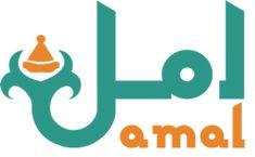 Amal Center (nonprofit empowering disadvantaged women through culinary training - serves lunch)