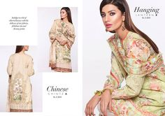 Sapphire Lawn 2016 Unstitched Collection With Prices | BestStylo.com