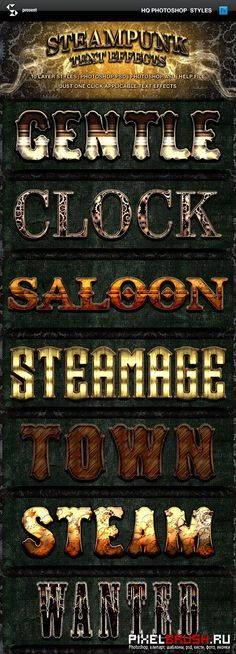 GraphicRiver Steampunk Text Effects