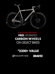 Free Carbon Wheelsets - Lynskey Performance Designs