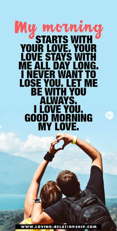 Good morning! Let me know if you feel like getting into trouble later. I have a few ideas that could be fun. Morning Message For Him, Morning Texts For Him, Good Morning Text Messages, Good Morning Love Messages, Good Morning Handsome Quotes, Good Morning Love Text, Good Morning My Love, Good Morning Quotes, Morning Images