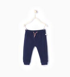 ZARA - KIDS - Drawstring trousers
