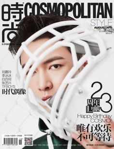 EXO's Lay is the football hunk of your dreams in 'Cosmopolitan China'! | Koogle TV