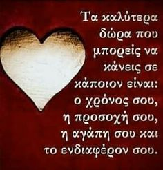 Faith Quotes, Me Quotes, Life Philosophy, Words Worth, Greek Quotes, True Words, Picture Quotes, Positive Quotes, How Are You Feeling