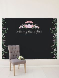 Our chalkboard wedding backdrop features hand illustrated flowers on a chalkboard colored background, and makes the perfect photo booth backdrop.