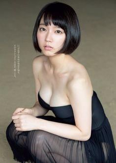 Yoshioka Satoho (吉岡里帆)