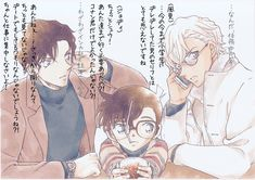 Detektif Conan, Gosho Aoyama, Amuro Tooru, Kudo Shinichi, Magic Kaito, Case Closed, Manga Drawing, Funny Cartoons, Haikyuu