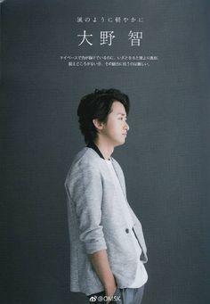 ^^ Ninomiya Kazunari, Idol, Guys, Celebrities, Beautiful, Celebs, Sons, Celebrity, Boys
