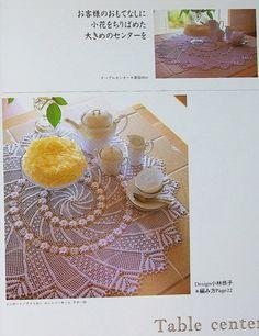 ergahandmade: GRATUIT diagrammes de crochet