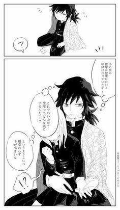 Demon Slayer, Slayer Anime, Akira Anime, Oc Base, Fantasy Demon, Anime Base, Animes Yandere, Hero Wallpaper, Manga Love