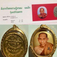 Locket Charoen Larp LP Kasem 2535 gold serial 9/50 Larp, Amulets, Frame, Gold, Home Decor, Picture Frame, Decoration Home, Room Decor, Frames