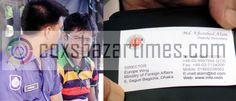 বিমানবন্দরে ২৩ হাজার ৪ শত ইয়াবা সহ ভূঁয়া উপ-সচিব আটক http://coxsbazartimes.com/?p=27372