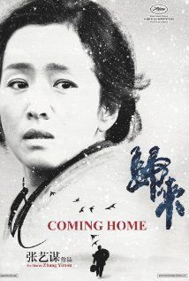 2014 - Coming Home