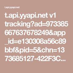 t.api.yyapi.net v1 tracking?ad=973385667637678249&app_id=e130308a56c89bbf&pid=5&chn=1373685127-422F3CC057D27EAB8B8A304BFF2A8869&user_id=003_20170903200632M2403