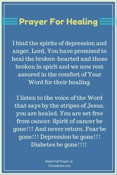 Catholic prayer for protection and healing