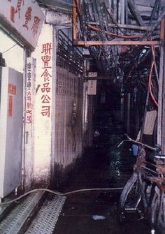 九龍城砦(クーロン城)の写真・画像をまとめてみたけどカオスすぎワロタ - NAVER まとめ