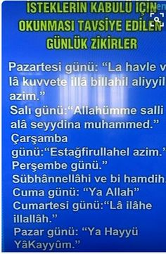 saying - Bildung Love In Islam, Education Architecture, Allah Islam, Prayers, Religion, Sayings, Psych, Backyard Landscaping, Yogurt