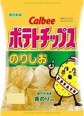 Potato Chips with Seaweed   Salt - Norishio - By Calbee From Japan 60g Read more  at the image link.
