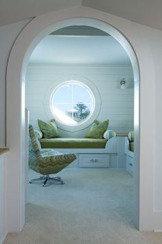 perfect nook for visiting guests and reading on the wkds.