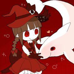 Red sea wadanohara&Sal