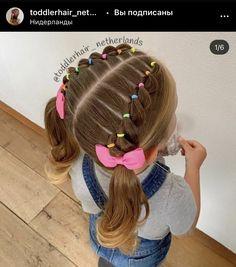 Easy Toddler Hairstyles, Easy Little Girl Hairstyles, Girls School Hairstyles, Cute Hairstyles For Kids, Cute Girls Hairstyles, Princess Hairstyles, Girl Hair Dos, Kylie Hair, Long Hair Styles